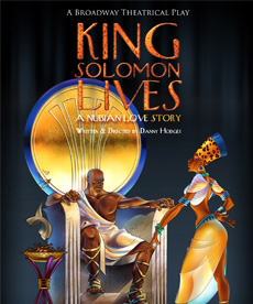King Solomon Lives
